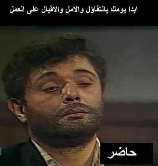 Pin By Nagla Sherif On Lol Funny Arabic Quotes Funny Qoutes Crazy Funny Memes