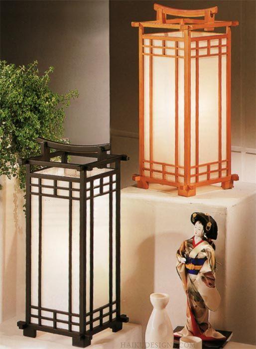 Diseño, yokohama and lámparas on pinterest