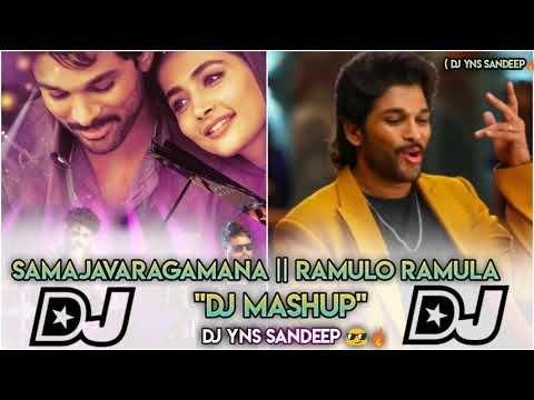 Ramulo Ramula Dj Song Samajavaragamana Dj Song Ala Vaikuntapuram Lo Songs Dj Mashup 2019 Youtube In 2020 Dj Songs Songs Remix Music