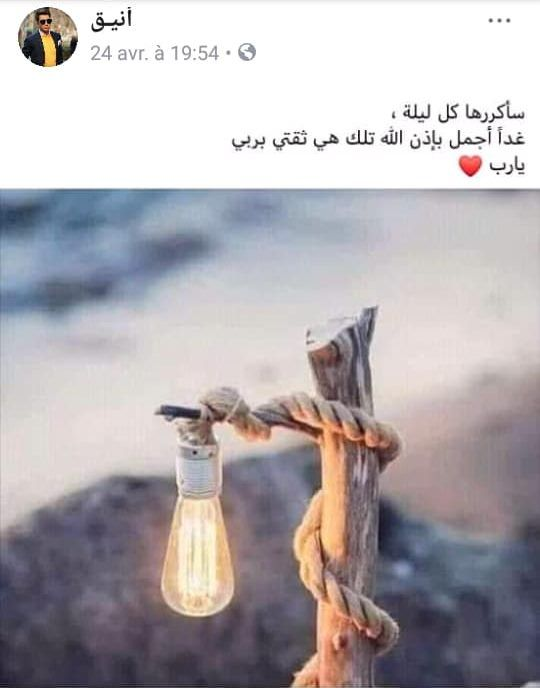 كلمات وحكم Cute Baby Girl Pictures Beautiful Arabic Words Baby Girl Pictures