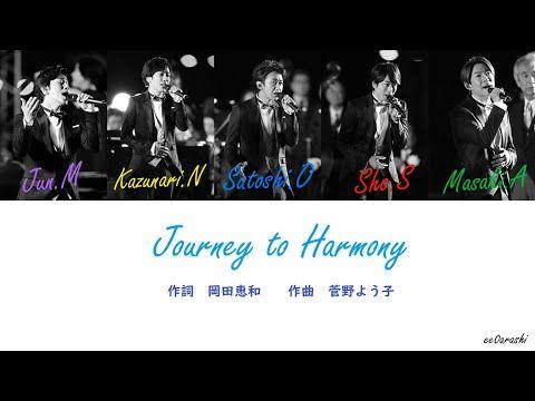 嵐 arashi journey to harmony color coded lyrics 日本語 rom youtube color coded lyrics lyrics harmony