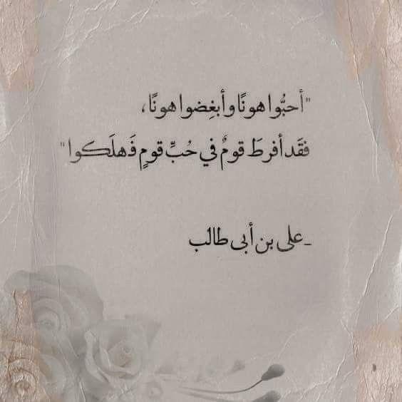 منقول Photo Quotes Ali Quotes Imam Ali Quotes