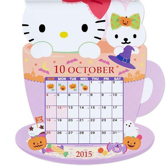 2015 Calendar Printable Hello Kitty