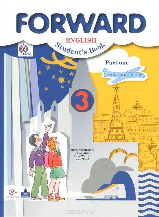 Скачать решебник по английскому языку 9 класс биболетова pdf