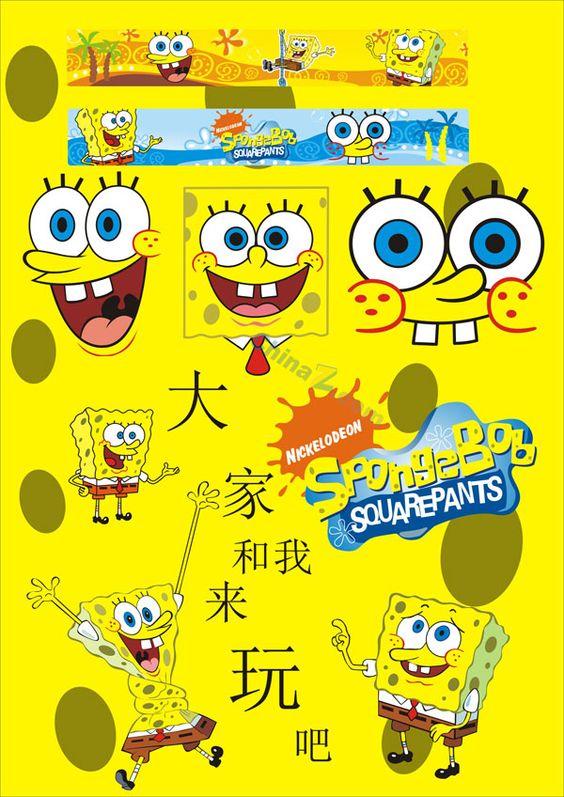 Cute SpongeBob SquarePants download vector material