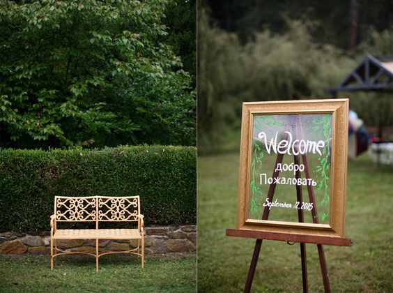 More ceremony details that have us *swooning*