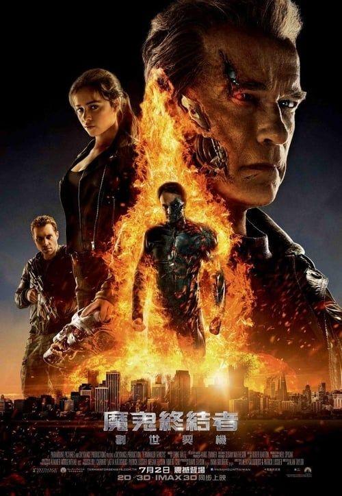 Terminator Genisys Film Complet Good Quality En Ligne In Hd 720p Video Quality Films Complets Affiche Film Film