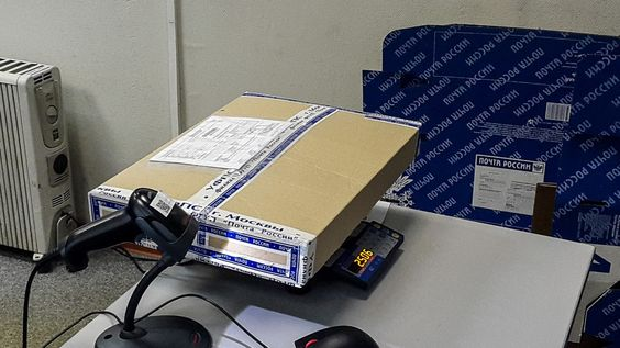 The First Package I Ever Sent to Australia