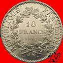 La 10 F Hercule argent reprend le format des anciens écus français.