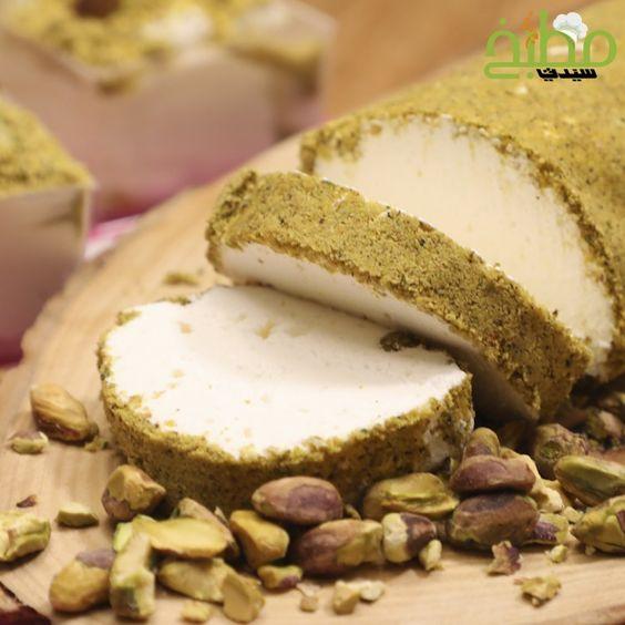 طريقة عمل البوظة العربية بالفستق الحلبي خطوة بخطوة بالصور حلويات حلويات باردة Favorite Desserts Food Desserts