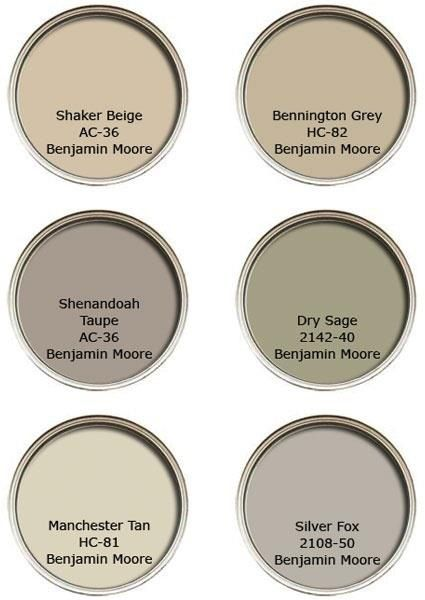 Neutral paint colors go best with Traditional Style decor.