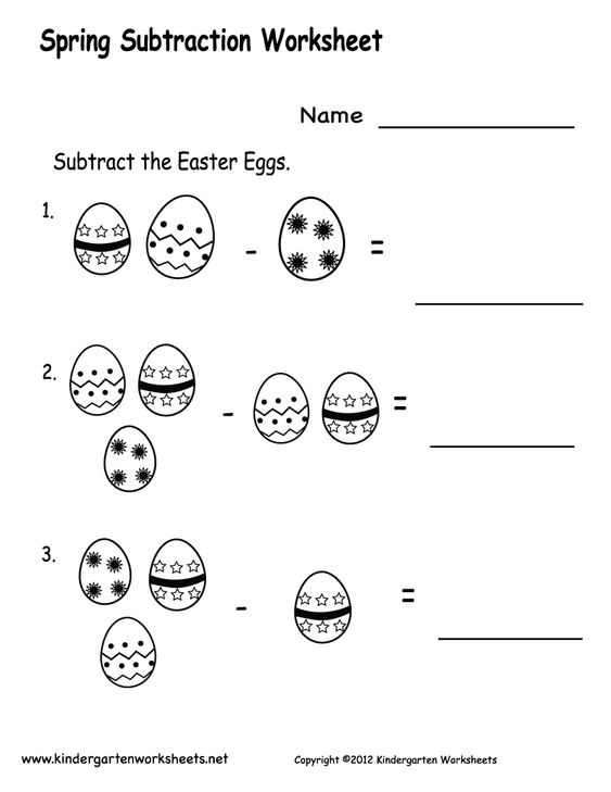Free Printable Worksheets for Preschool – Subtraction Worksheets Free