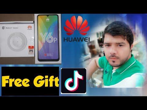 Tik Tok Send Me This Special Gift Unboxing Gift From Tik Tok Huawei M Nadeem Aslam Vlog Youtube Special Gifts Gifts Unboxing