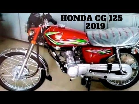 Honda Cg 125 2019 On Pk Bikes Youtube Honda Honda 125 Honda