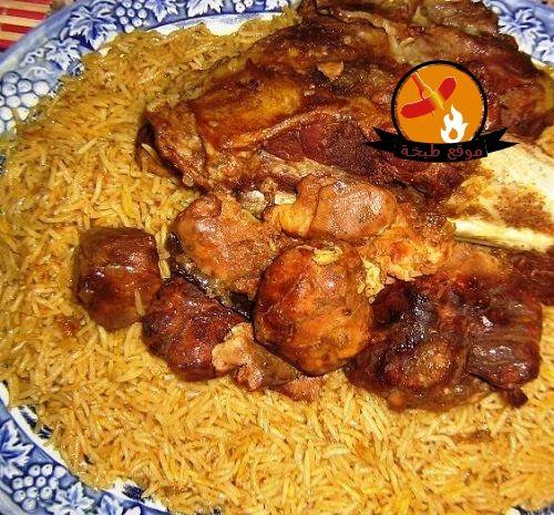 طريقة عمل كبسة اللحم السعودية موقع طبخة Food Meat Chicken
