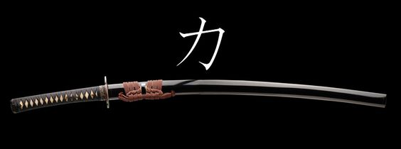 A piece by piece analysis of the Japanese sword.