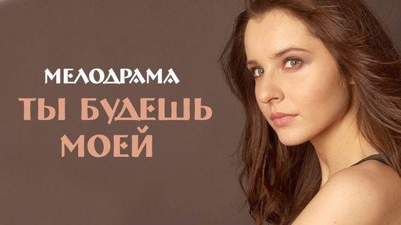Сыт по горло на русском смотреть фильм онлайн в хорошем качестве