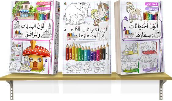 Coloring Pages Coloring Pages Color Bullet Journal