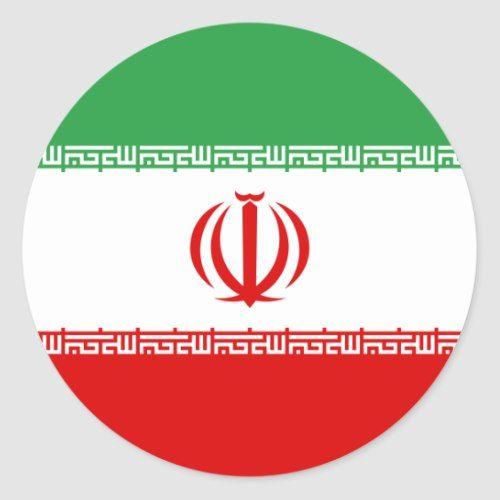 Iran Flag Sticker Zazzle Com Iran Flag Flag Custom Stickers