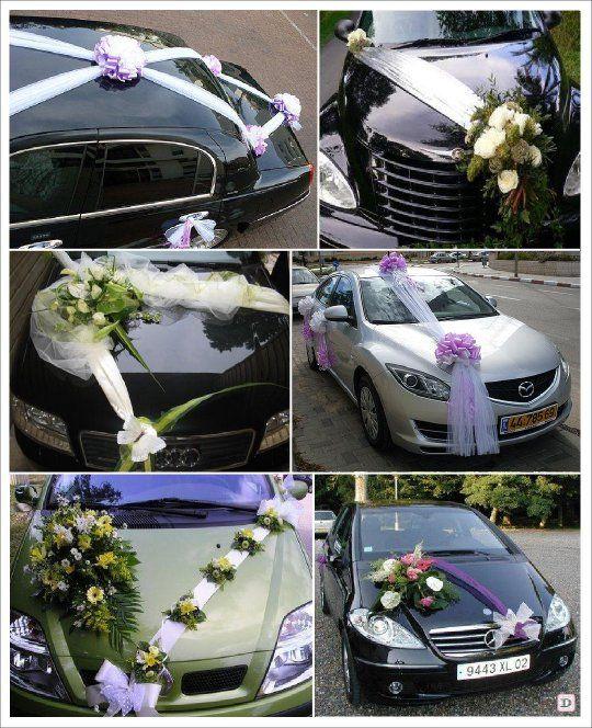 decoration_voiture_mariage_rubans_tulle