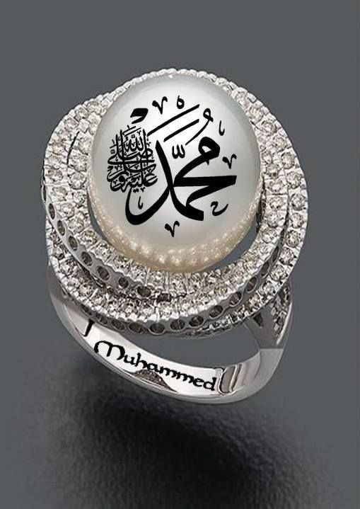 Pin By Nadeem On خاتم النبی ین محمد صل ی الل ہ علیہ والہ وسل م Allah Calligraphy Islamic Pictures Islam