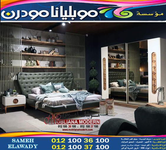 غرف نوم عمولة 2022 2023 Furniture Outdoor Furniture Outdoor Bed