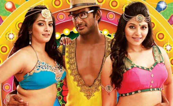East Godavari beauty Anjali and Vishal upcoming Tamil film Madha Gaja Raja trailer is out