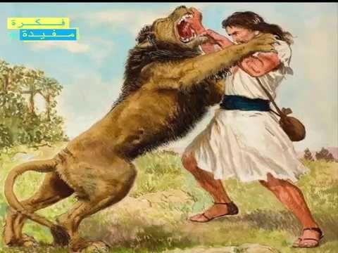 الصحابي الذي شرب الخمر بعد إسلامه ووصفه أعداؤه بالشيطان لشدة بأسه قناة كل شيء Youtube Biblical Art Bible Art Bible Images