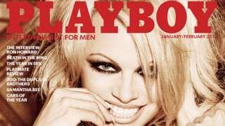 EU court backs Playboy in Dutch hyperlinks copyright case