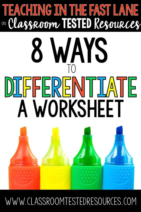 Eight ways to differentiate worksheets in your classroom. The last one has been a life saver, and is very empowering for the students!
