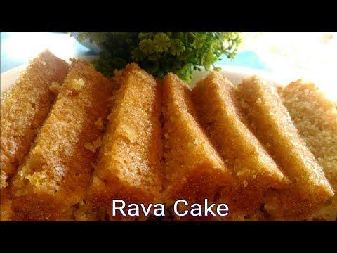 Rava Cake Recipe Malayalam Lll Yummy And Delicious Cake Lll Cake