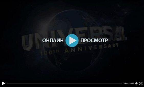 Дэдпул (2016) смотреть фильм онлайн в HD качестве