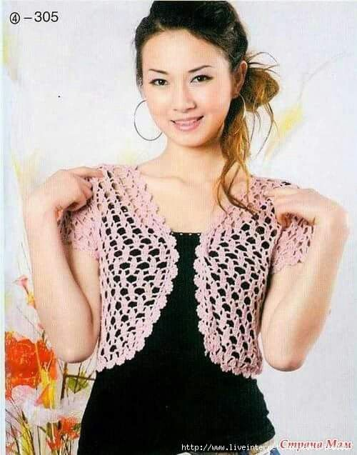 Pink bolero 1