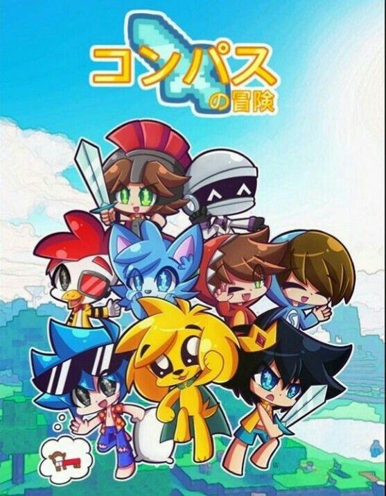 Los Compas Version Japones Dibujos Kawaii De Animales Dibujos Divertidos Dibujos Animados Kawaii