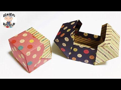 折り紙 2色の箱 ふたの開け閉めが簡単 Origami Two Tone Box With Lid 音声解説あり X2f ばぁばの折り紙 Youtube ギフトボックスのテンプレート 折り紙の箱 折り紙