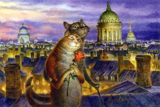 Коты Владимира Румянцева