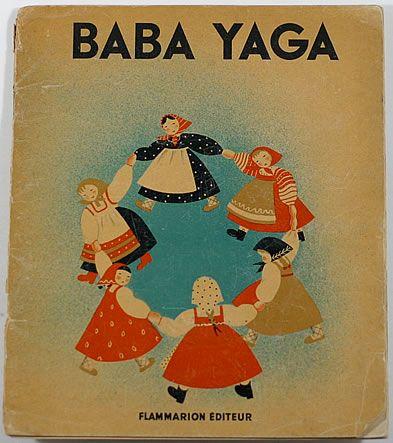 キュリオブックス 【BABA YAGA(初版)】