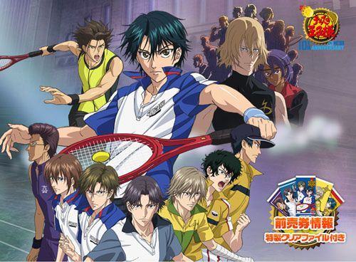 Graphics For Tennis Hyotei