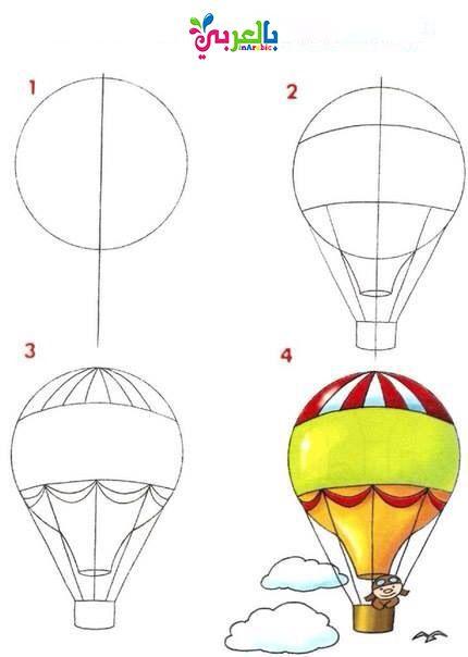 تعليم الرسم للاطفال بالخطوات رسومات اطفال بالعربي نتعلم Hot Air Balloon Drawing Hot Air Balloons Art Drawing For Kids