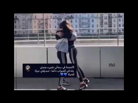 تصميم لصديقات Youtube Birthday Girl Quotes Sister Love Quotes Birthday Wishes Quotes