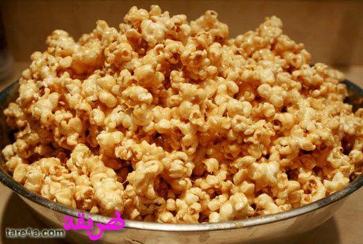 طريقة عمل الفشار بالسكر البني Carmel Popcorn Popcorn Recipes