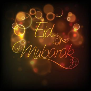 Free vector abstract Floral made Eid ul adha Mubarak text calligraphy with…