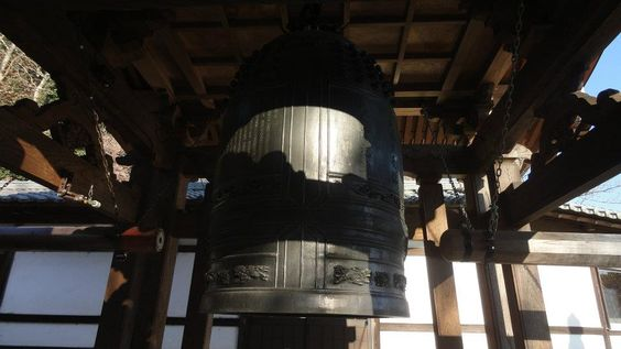 "Japan's New Year Bells, ""Joya-no-kane"". Joya-no-kane is temple bells. Joya means New Year's Eve. Temple bells are struck 108 times in Japan, from midnight on December 31 to the New Year. There are many explanations about the number 108, in Buddhist beliefs, there are 108 worldly desires in humans which mislead our minds, and it's said these desires will be removed when the bell is struck 108 times. The bell is rung 107 times before midnight, and 1 time after the New Year has begun. Hope you l...: Japanese Bonsho, 108 Times, Buddhist Beliefs, Bells Joya, Number 108, Eve Temple, Year Bells, 107 Times"