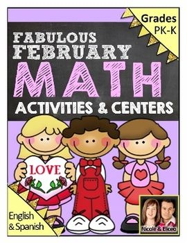 Fun winter math activities for every Common Core Standard. Great ...