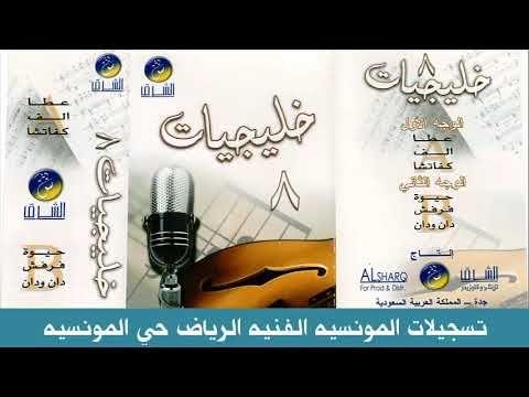 خليجيات 8 النسخه الاصليه Attributes