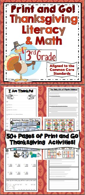 And more math activities be thankful literacy math thanksgiving 5th