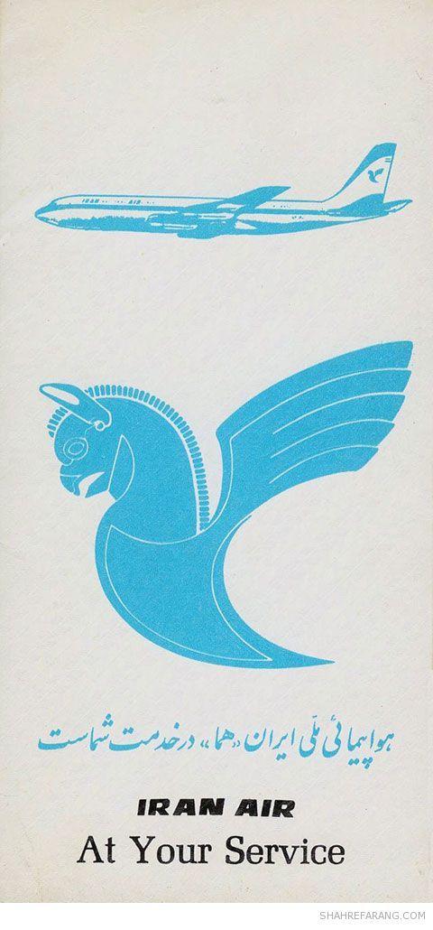 Iran air logo homa