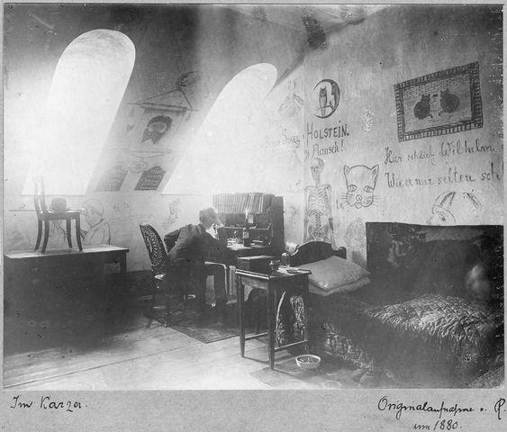 Карцер для студентов  в Дерптском университете. 1888г.