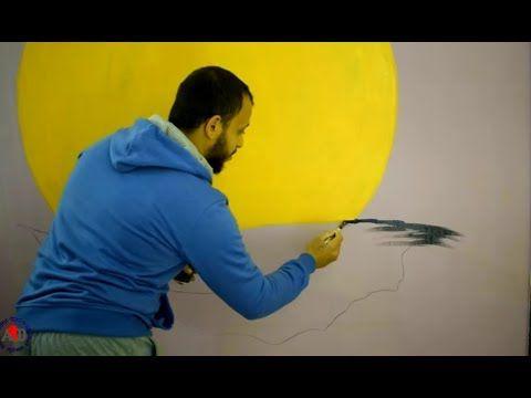 ارسم بنفسك اسهل منظر طبيعى بلونين فقط غروب الشمس Youtube Art Display Kids Wall Murals Diy 3d Wall Painting
