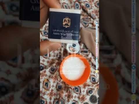 مكعب مسك عبد الصمد القرشي كاريزما دمياط الجديدة Youtube